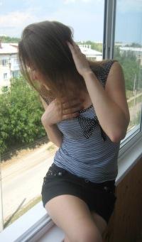 Milki Wey, 22 июля 1993, Сызрань, id116756327