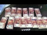 28 мая 2013, Вторник, 09:05, новости - В Приморье два высокопоставленных сотрудника налоговой службы попались на вымогательстве
