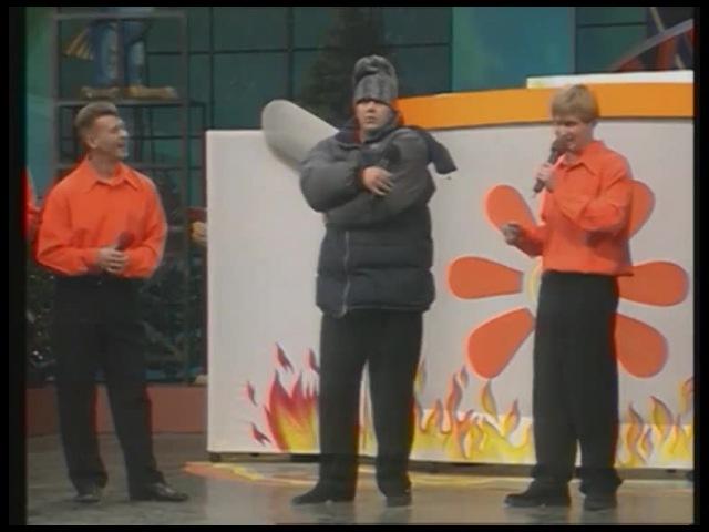 КВН Высшая лига (2000) финал - Уральские пельмени - Приветствие