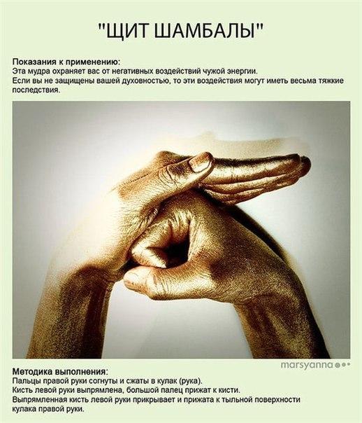 МУДРЫ - ЙОГА ДЛЯ ПАЛЬЦЕВ Qv7Zxp9-Hi0