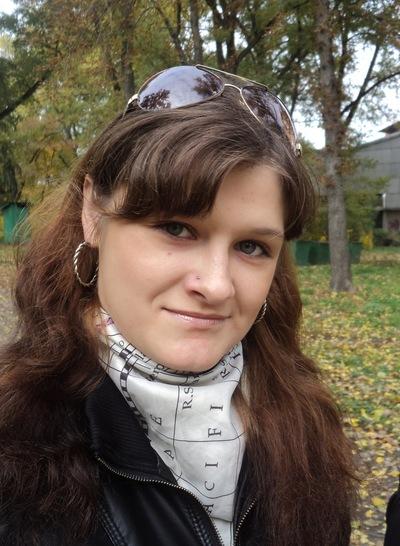 Иришка Дмитренко, 28 июля , Шостка, id27458465