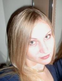 Анна Рэйтэр, 6 сентября , Екатеринбург, id225426645