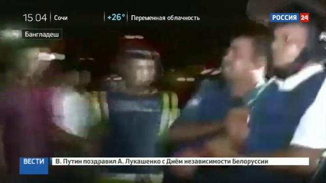 Новости на Россия 24 • Бойню в ресторане устроили образованные и обеспеченные террористы