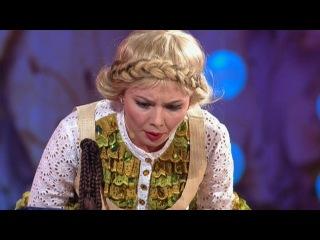 Comedy Woman - Отмена заказа киллера