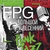 F.P.G (PunkJazz) — Санкт-Петербург — 13 апреля