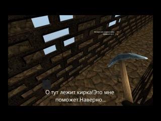 Побег из Тюрьмы (Копатель Онлайн) Серия 2 HD