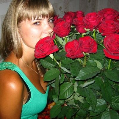 Алена Ярема, 12 августа 1991, Одесса, id136318230