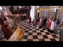 The Royal Family Depart - Queen's 90th Birthday Service of Thanksgiving.