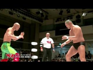 Masahito Kakihara vs. Minoru Suzuki (Masahito Kakihara Produce 2018)