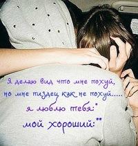 ~катюха *))), 17 ноября 1998, Хабаровск, id145762779