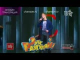 Андрей Весенин - Эх, Разгуляй 2014 онлайн-трансляция