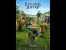 Uzunquloq Piter (Mutfilm, Uzbek tilida) 2018 HD