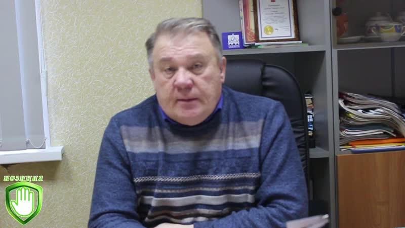 ООО Водоканал. О тарифах в 2019 году. г.Белозерск 12.12.2018г.