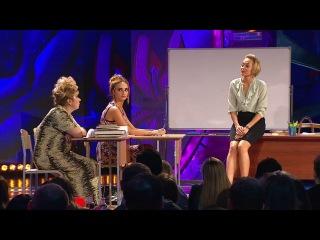 Камеди Вумен - Женщины на уроке английского
