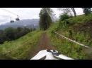 Gorki Bike Park - track Backwater