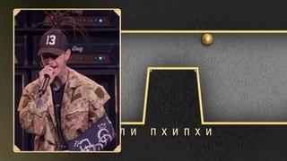 Шоу Студия Союз: Вы орете великолепно - Дана Соколова и Скруджи