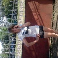 Александровна Любовь