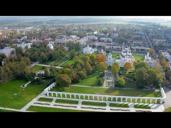 Великий Новгород с высоты птичьего полета
