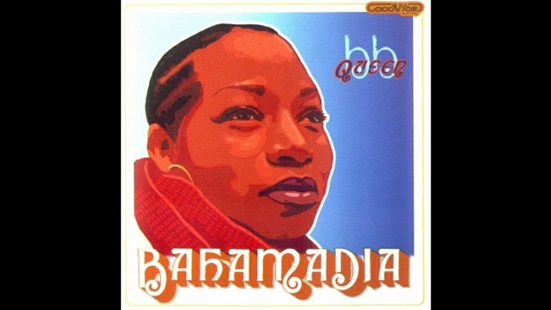 Bahamadia Special Forces (feat Chops Planet Asia Rasco)