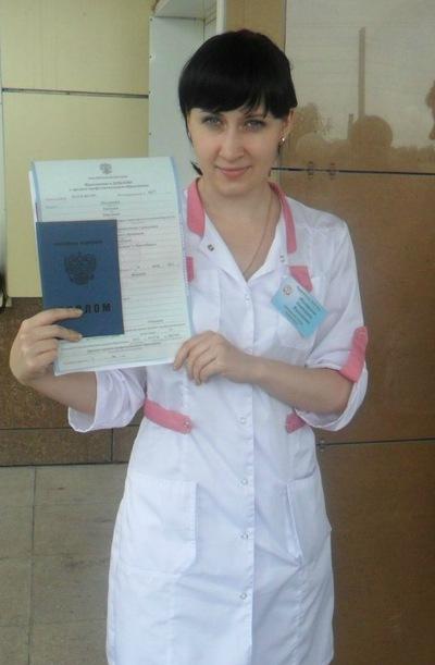 Катерина Неустроева, 5 апреля , Новосибирск, id70123452