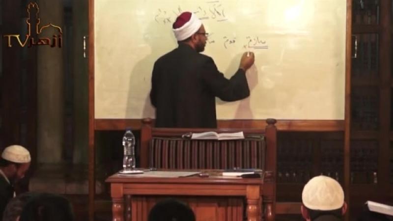 حذف المبتدأ والخبر ك قطر الندى 31 د محمد حسن عثمان.webm