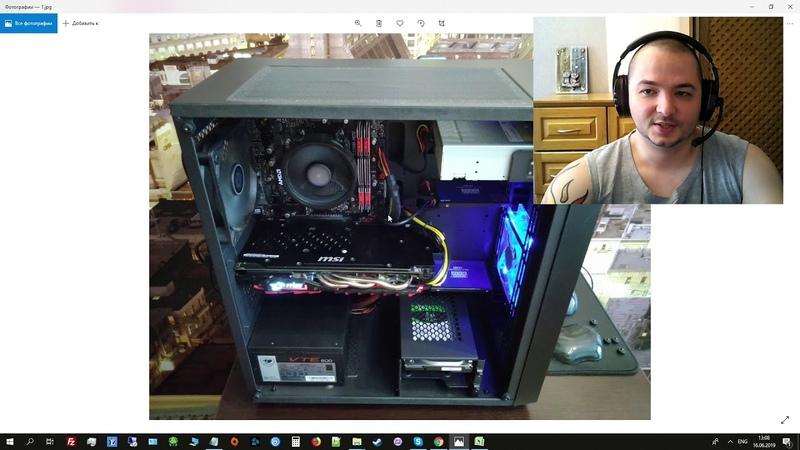 Современный компьютер для работы, игр и стрима до 50 000 руб