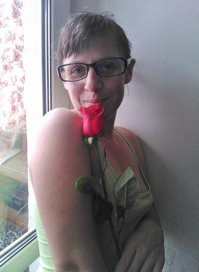 Елена Бригидина, 2 марта 1994, Хабаровск, id196721276