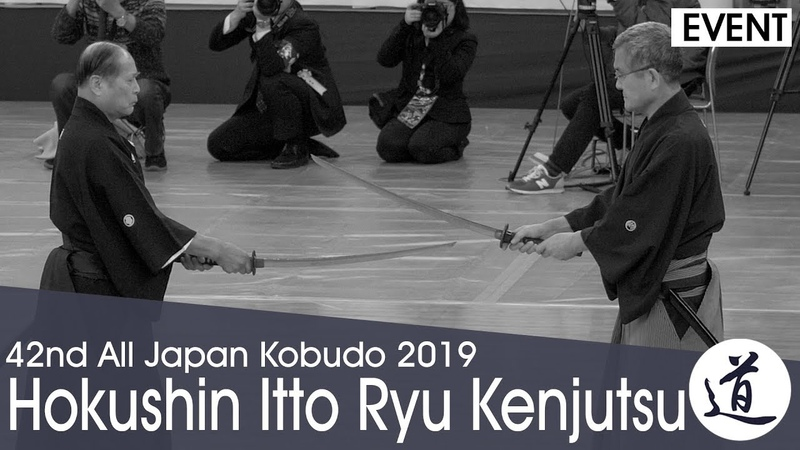 Hokushin Itto Ryu Kenjutsu - Ozawa Satoshi - 42nd All Japan Kobudo Demonstration