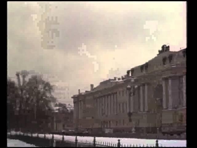 Кинозарисовка «Зимний Ленинград», 1980 год