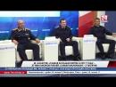 В Крыму стало на 10 меньше преступлений – Следственный комитет