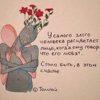 Танечка Буся-Ермолаева