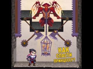 Эпичная RPG 2018! Играй в ВК!