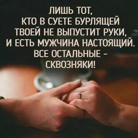 https://pp.userapi.com/c543105/v543105532/32b18/SBGvVenTBMs.jpg
