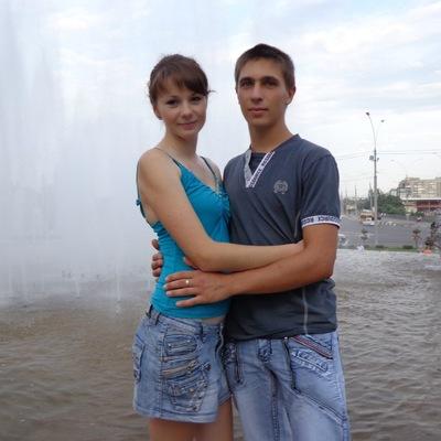 Марина Павленко, 8 декабря 1991, Уфа, id74651983