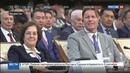 Новости на Россия 24 • Назарбаев предложил принять новую конвенцию о запрете ядерного оружия