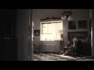 Параджанов - Русский трейлер