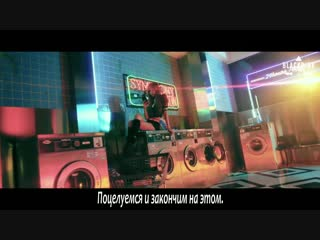 DUA LIPA x BLACKPINK - Kiss & Make Up [рус.саб]