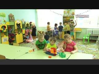 Детский сад «Аленький цветочек»
