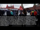 Ядерный удар ракетами по Москве Un battement nucléaire un fu