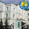 Національна академія правових наук України
