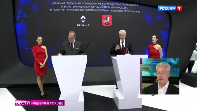 Россия 24 - Сергей Собянин Москва и Подмосковье - одно целое - Россия 24