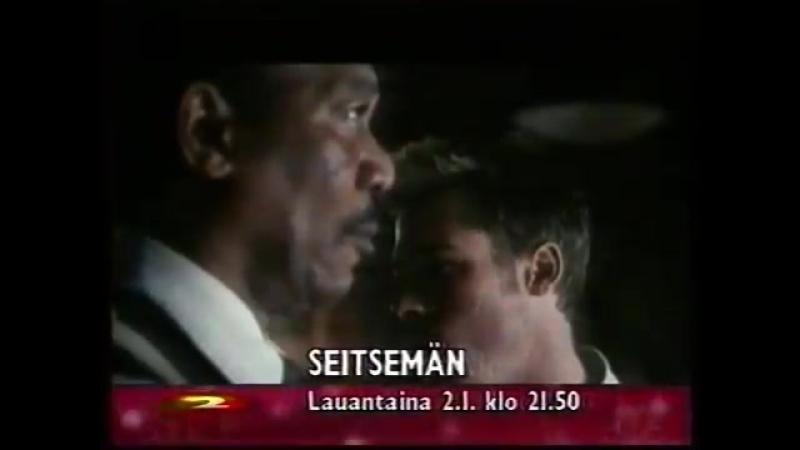 Анонсы и конец эфира (YLE TV2 [Финляндия], 29.12.1998)