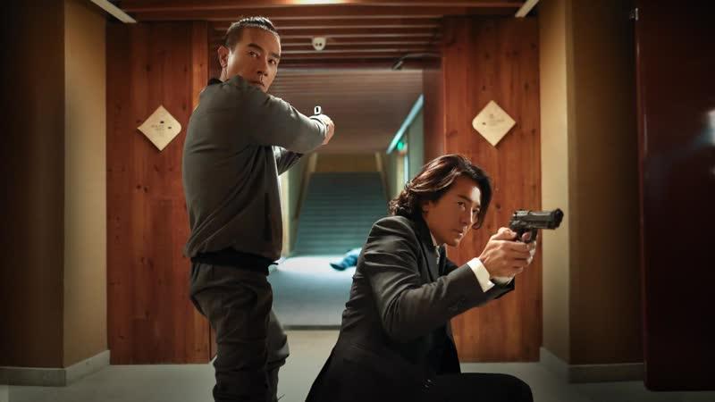 Золотая работа / Huang jin xiong di (2018) трейлер