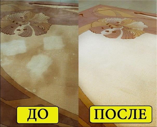"""""""Как легко очистить ковер от любых пятен""""      Чтобы сократить траты на средства для мытья ковров, которые нам предлагают купить в магазинах, давайте сделаем средство для мытья ковров сами.  Нам понадобится:  - 1 столовая ложка соды       Смотреть пoлнoстью..."""
