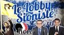 Lobby Sioniste : Israël, LICRA, CRIF, LDJ | CQFD 2