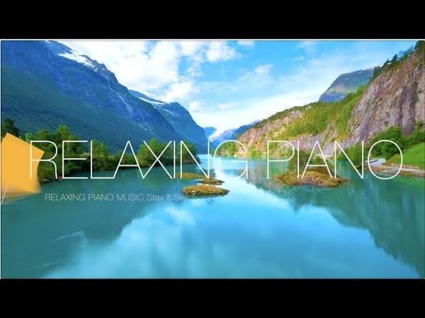 Спокойная Музыка От Стресса - RELAXING PIANO - MEDITATION STUDY MUSIC / Stress Relief Music