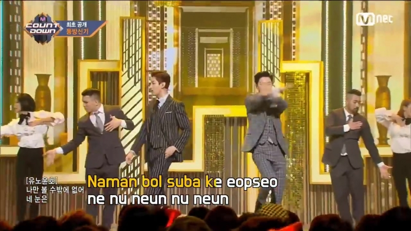 MCD Sing Together TVXQ The Chance of Love Karaoke ver
