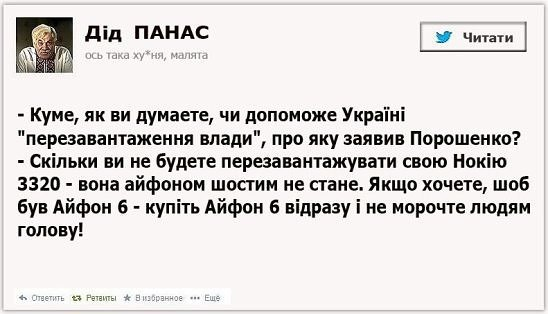 Реакция на провокацию РФ в Крыму должна быть очень серьезной, - Линкявичюс - Цензор.НЕТ 6473