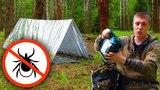 ВЫЖИВАНИЕ! 24 часа в лесу с КЛЕЩАМИ! САМАЯ ЛЕГКАЯ ПАЛАТКА В МИРЕ!