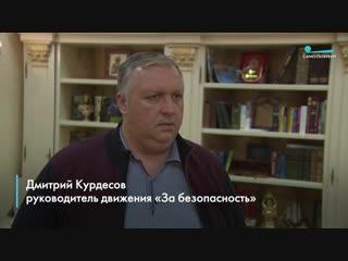 Дмитрий Курдесов не исключил, что устроить взрыв в колледже Керчи помогал профессионал